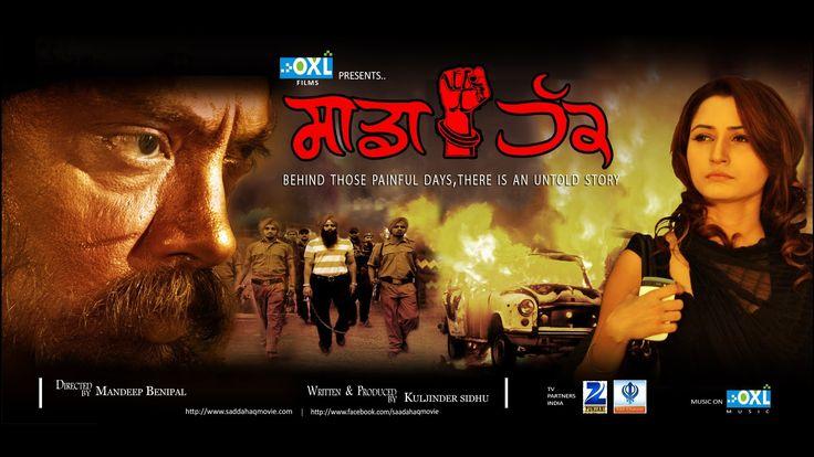 latest movies free download punjabi