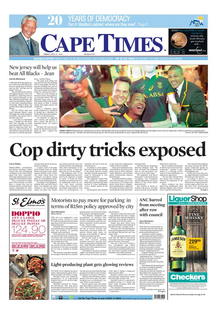 News making headlines: Constantia poo protest