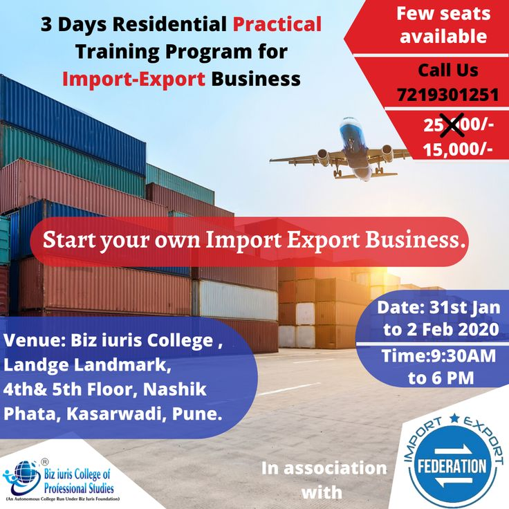 Start your own Import Export Business. biziuriscollege