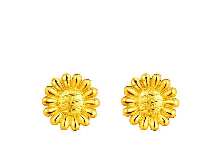 Pure 999 Solid 24k Yellow Gold Sun Flower Stud Earrings 2.24g