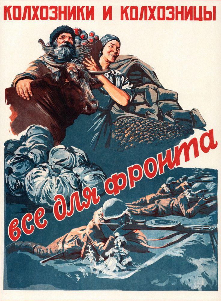 """""""Kolhozniki i kolhoznicy"""", 1942.  Artist: Konstantin Finogenov (1902 – 1989)."""