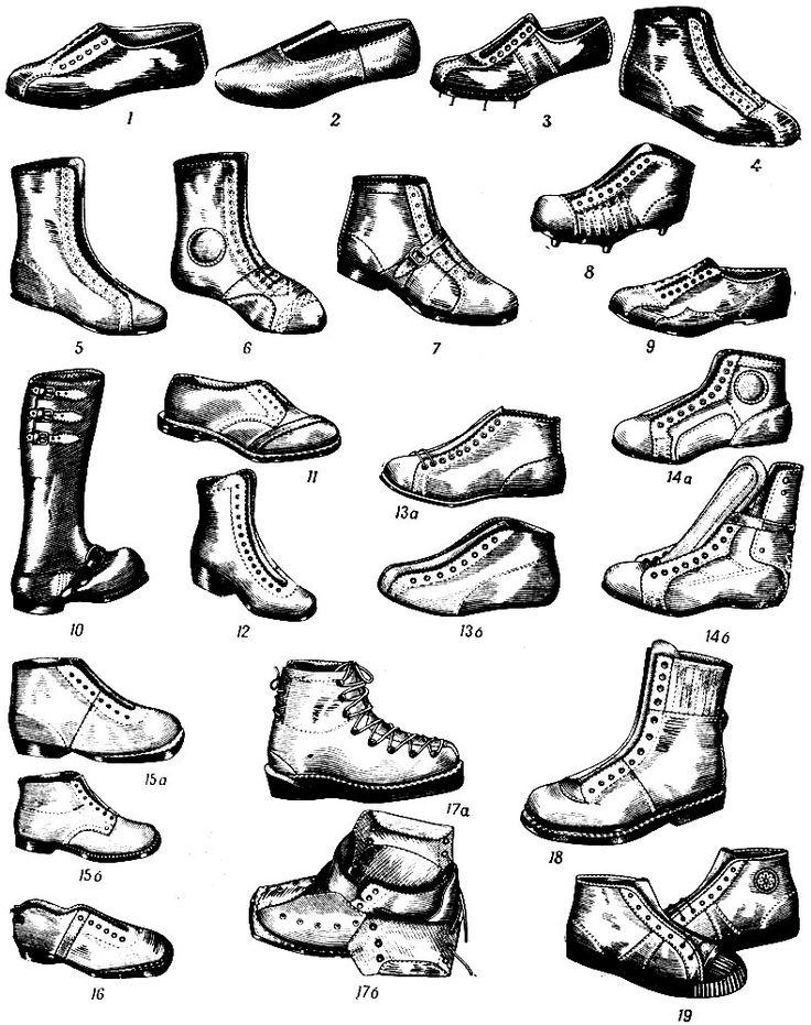 Комплект накладок на лыжные ботинки с шипами для льда