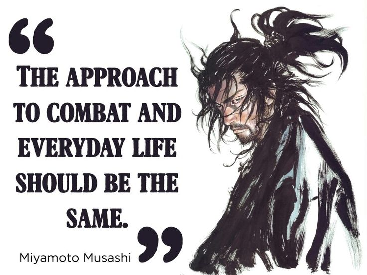 a biography of miyamoto musashi a warrior The earliest account of miyamoto musashi's life is found in the niten-ki   unlikely as any member of the warrior caste who remains unwashed.