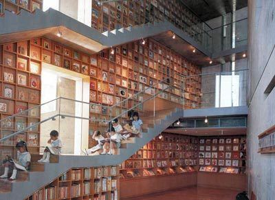 Picture Book Museum & Library (Japan) by Tadao and Ando