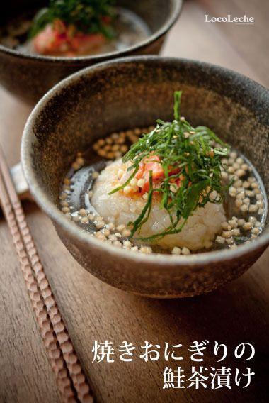 焼きおにぎりの鮭茶漬け by locolecheさん   レシピブログ - 料理 ...