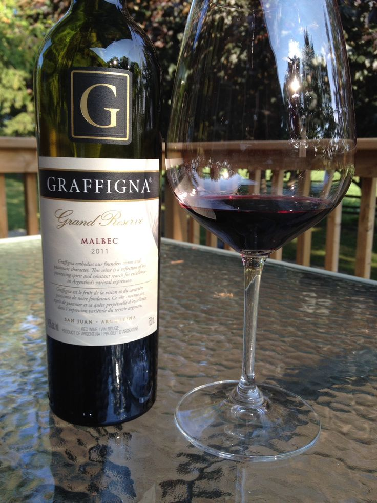 2011 Grand Reserve Malbec, Argentina http://tonightswine.com/2011-grand-reserve-malbec-argentina/