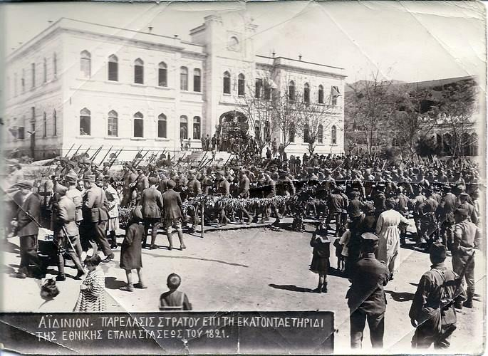 Military procession celebrating 100 years since the Greek War of Independence (1821).