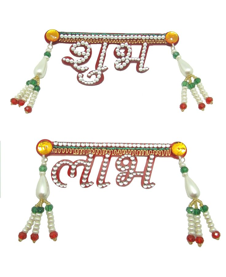 Shubh Labh for door on occasion of #diwali with 8% discount buy from #craftshopsindia  #diwalidecoration #homedecoration
