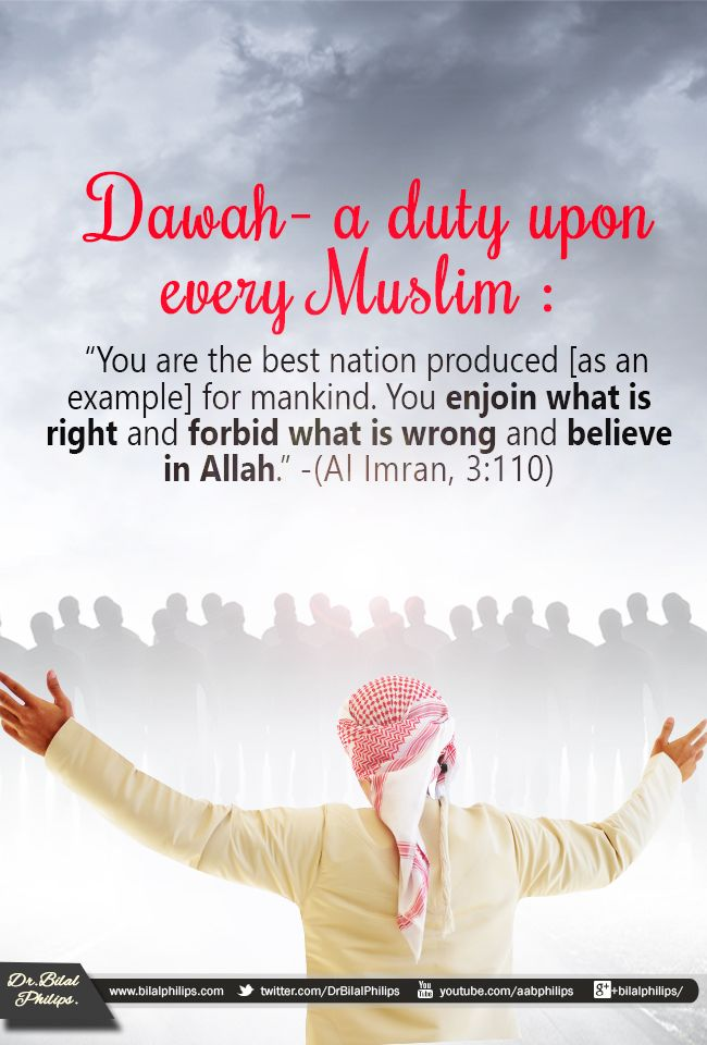 Da'wah is a duty, a responsibility, assigned on every Muslim