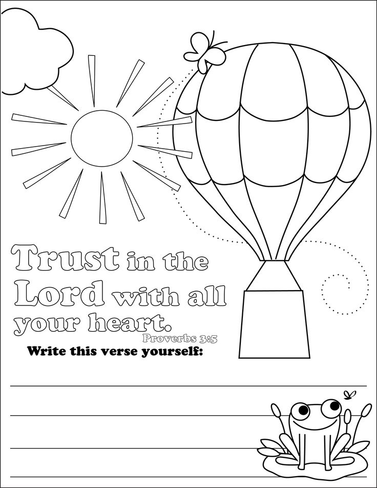 Do Not Worry Trust God coloring page 2015 Discipleland