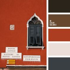 Each of the colors in his austere and reserved: brick red, dark gray, the classic chocolate and black. Slightly softens range of light pink and shades of the palette together can enliven any interior. Actual color combinations in the design of buildings in the ethnic style. An excellent reference point for designers who create fashionable footwear and accessories made of leather.