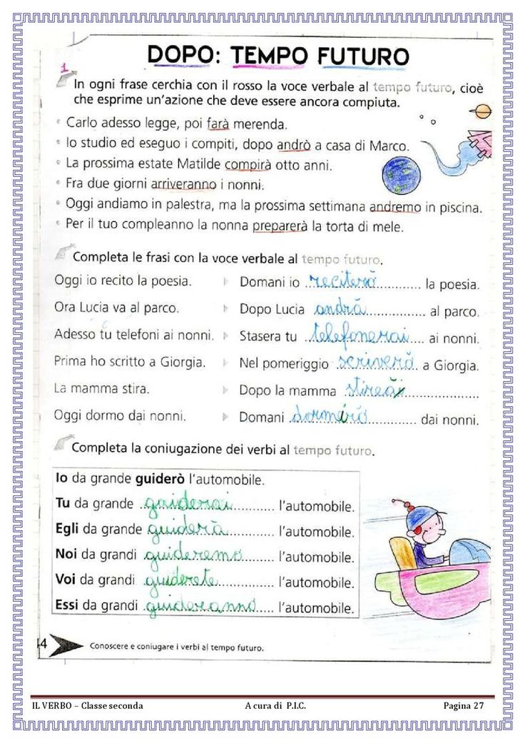 il verbo | PDF to Flipbook