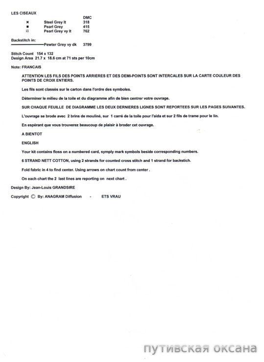 """""""Рукодельные"""" вышивки. Обсуждение на LiveInternet - Российский Сервис Онлайн-Дневников"""
