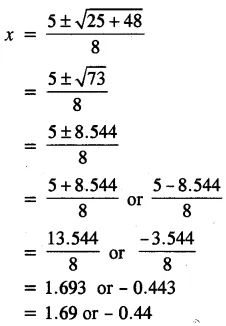 ICSE Maths Question Paper 2017 Solved for Class 10 (With