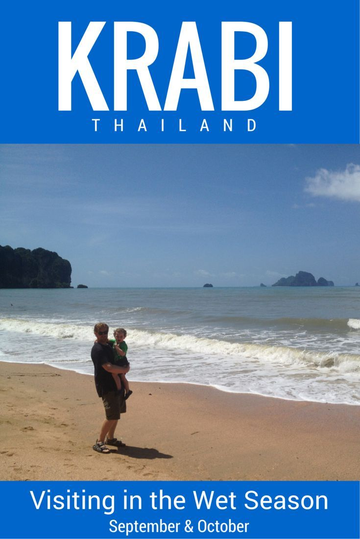 What's it like to visit Krabi in the wet season? The wet season runs from June to October on Thailand's Andaman (or West) Coast. In fact, October is the wettest month to visit Thailand and it can be hard to choose a beach to visit. We visited Krabi in October and here's what we found out about the weather!