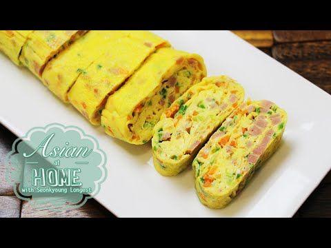 Gyeran Mari : Korean Egg Roll : Korean Rolled Omelet (Banchan) 맛있는 계란말이 만들기 - YouTube
