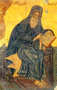 St.John Damascus (676-749AD) Priest & Polymath