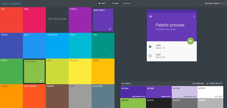 30 Web Based Tools and Apps for Web Designers