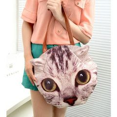 Bold Animal Prints: Quirky, mad kitty bag perfect for quirky mad chicks.