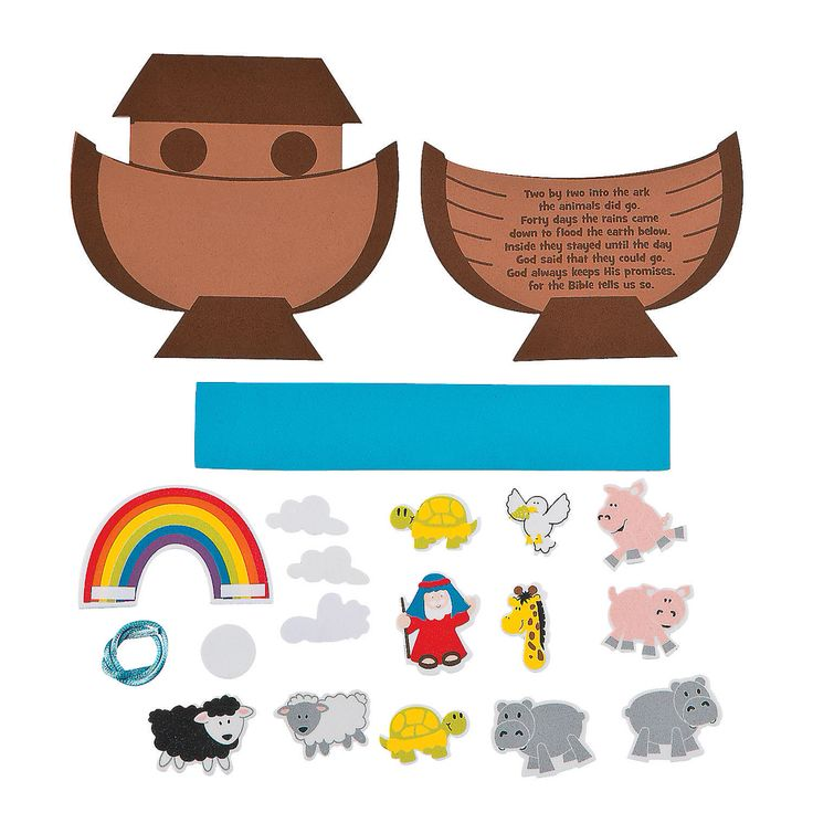 54 best images about sunday school crafts on pinterest for Noah s ark preschool craft