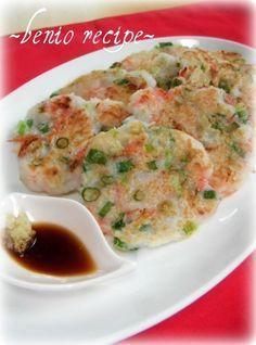もっちり美味しい✿大根もち✿ by ◆紅緒◇ [クックパッド] 簡単おいしいみんなのレシピが218万品