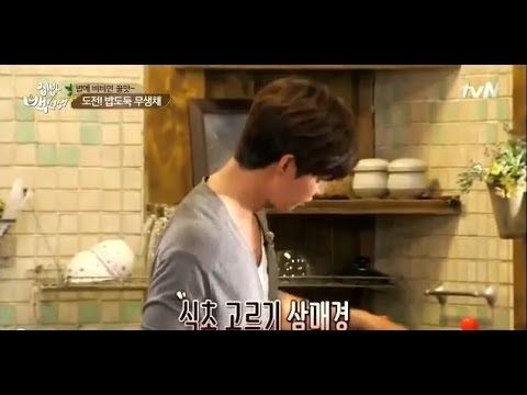 Song Jae Rim - 2015 1st September Making radish dish cut (HCMB) - YouTube