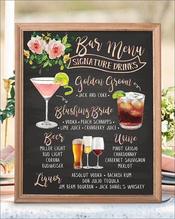 Digital Printable Botanical Wedding Bar Menu Sign, His and Hers Signature Drinks Cocktails Signs, Chalkboard Christmas New Year IDM20