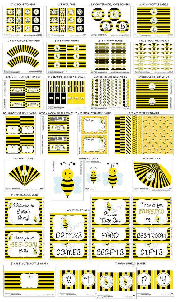 Printable DIY Black And Yellow Honey Bee Bumble Busy Theme LARGE Birthday