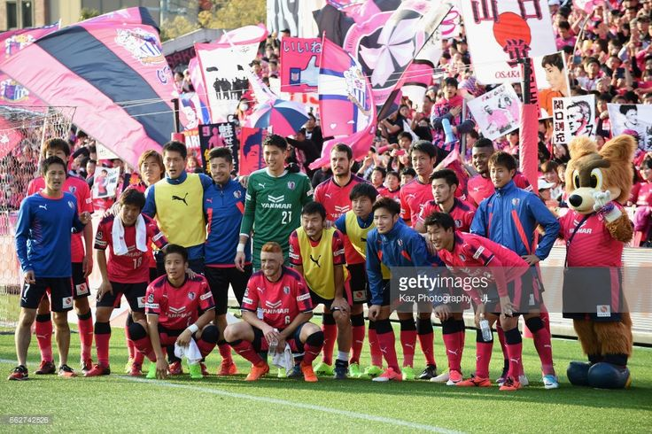 Cerezo Osaka players celebrate their team's 2-0 win during the J.League J1 match between Cerezo Osaka and Yokohama F.Marinos at Kincho Stadium on April 1, 2017 in Osaka, Japan.