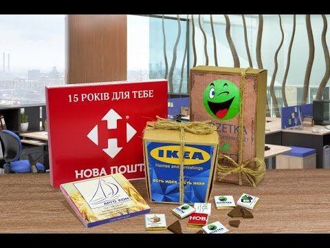 Брендированный шоколадные подарки для корпоративных мероприятий