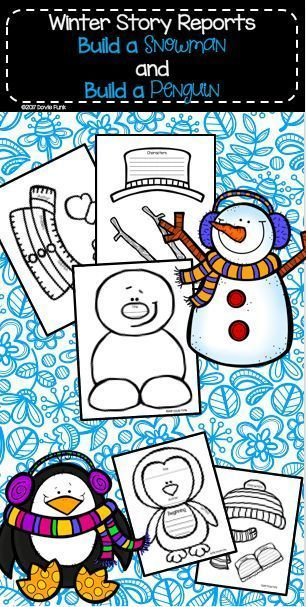 TWO Winter Story Elements Activities - Build a Snowman and Build a Penguin Book Reports