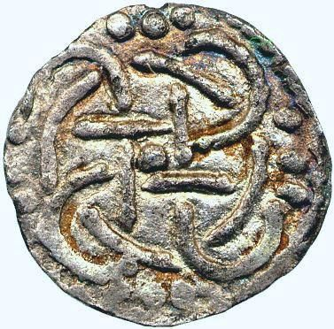 Anglo Saxon silver early penny, King Beonna of East Anglia (c. 749-57 or later); CM.81-1983, Fitzwilliam Museum Interlace cross