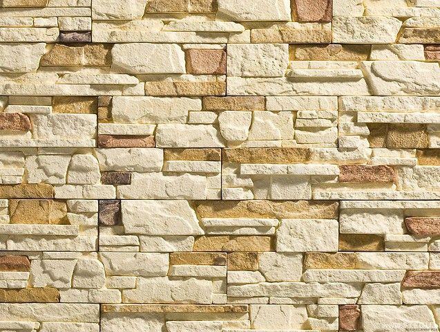 Kamień dekoracyjny Stegu ALASKA wewnętrzny