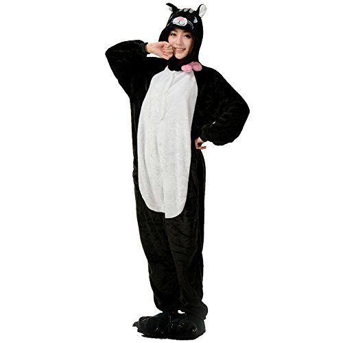 Très Plus de 25 idées uniques dans la catégorie Deguisement pyjama sur  CD95