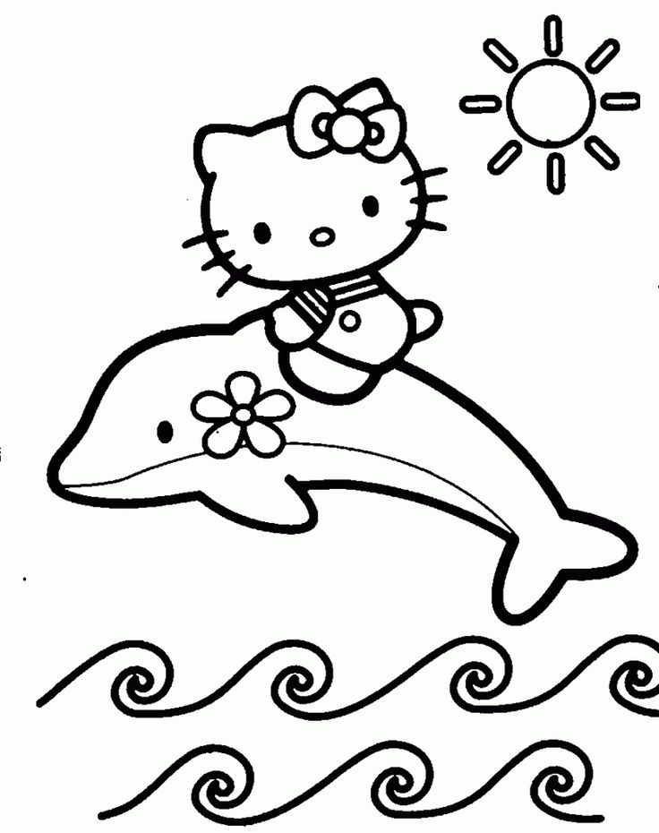 A5749cfc98599594cf38e439f26af131 Coloring Pages For Kids Printable