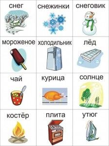 Expand your Russian vocabulary!