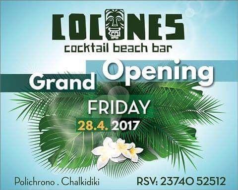 Το -all Day & Night- Cocktail Beach Bar της Χαλκιδικής επιστρέφει το τριήμερο της Πρωτομαγιάς! Opening FRI. 28/4/17 T 2374052512 #Cocones #coconesbeachbar #cocones_beachbar #opening_2017 #cocktails_and_sun #polichrono #chalkidiki