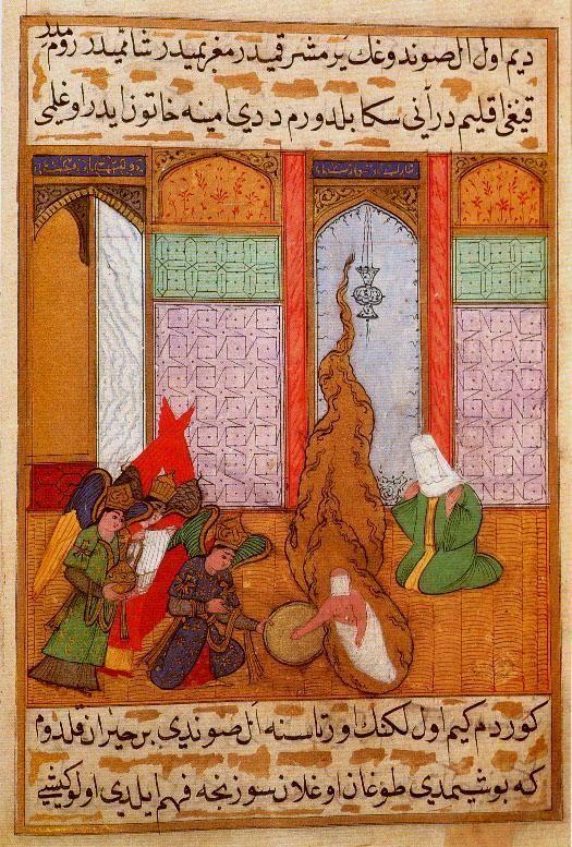 Birth of the Prophet Muhammad Siyer-i Nebi: The Life of the Prophet.  Istanbul, 1594. Hazine 1221, folio 223b - Topkapi