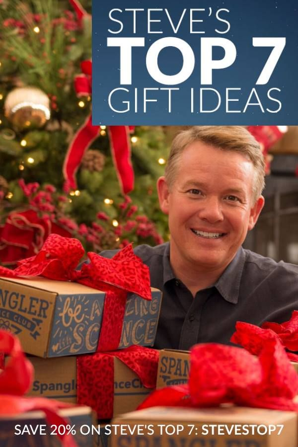 Hand picked by America's Science Teacher himself – This year's top gift list is pretty amazing! Get ready to inspire and create unforgettable learning experiences from Steve's Top 7 Holiday Science Gifts! Want to save 20% on Steve's Top 7? Use Discount Code: STEVESTOP7. Offer valid through: December 25, 2016. (affiliate)