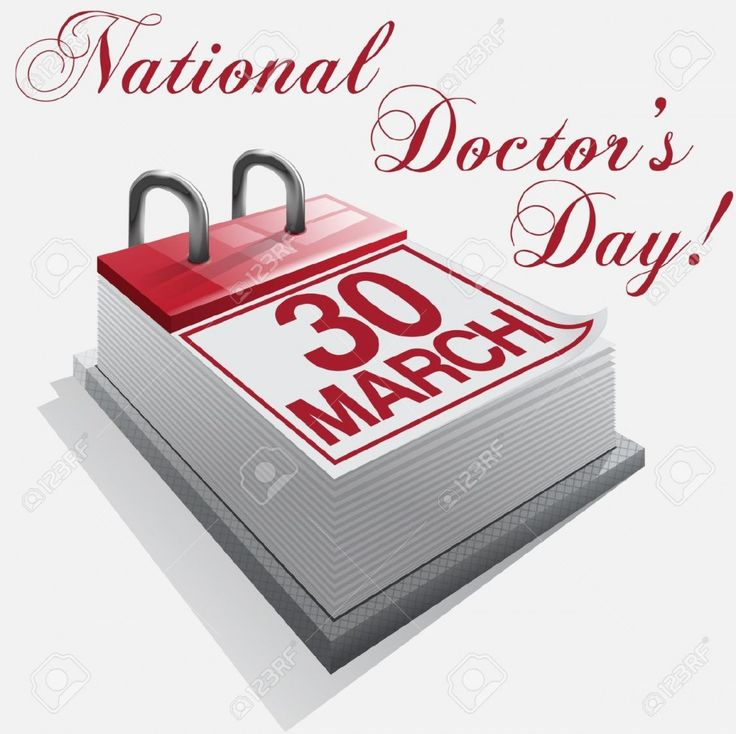National Doctor's Day 2015: The History Of Medicine And Doctors, From The Black Plague To Primary Care Today - http://www.orthospinenews.com/national-doctors-day-2015-the-history-of-medicine-and-doctors-from-the-black-plague-to-primary-care-today