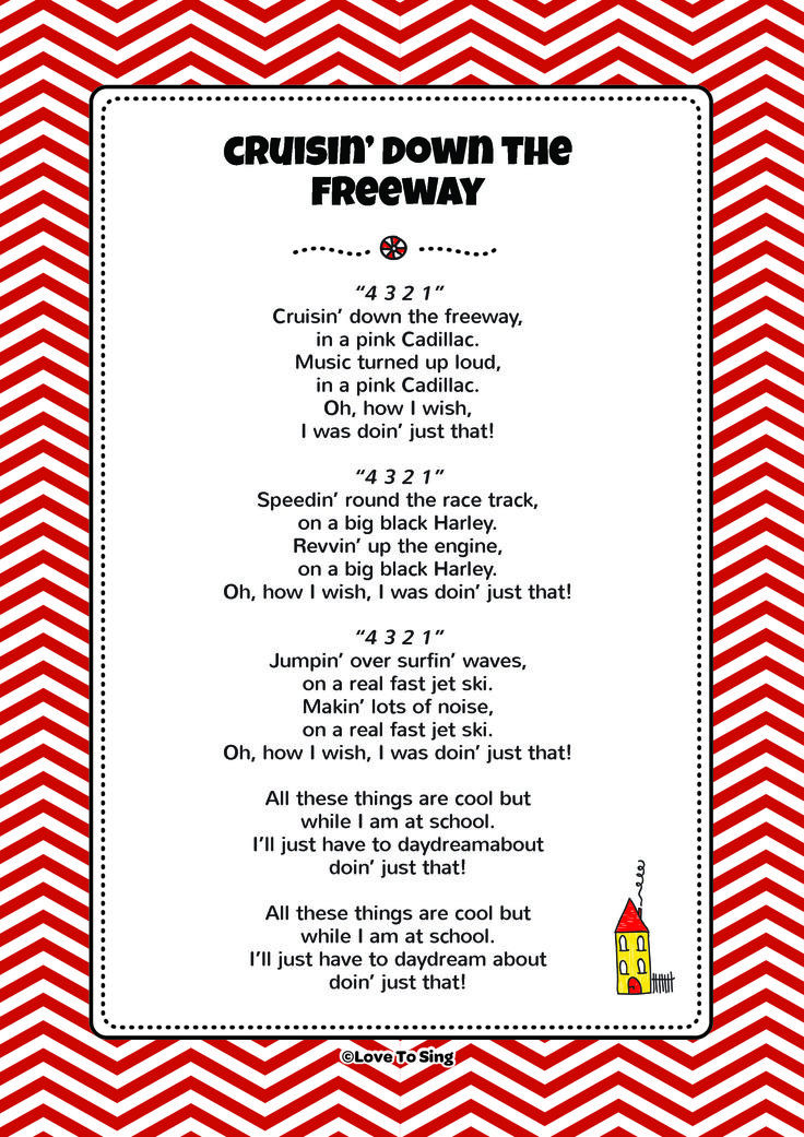 Cruisin' Down The Freeway. Download FREE fun curriculum learning activities and FREE song lyrics from our website. Watch FREE videos! http://www.childrenlovetosing.com/kids-song/cruisin-down-the-freeway/