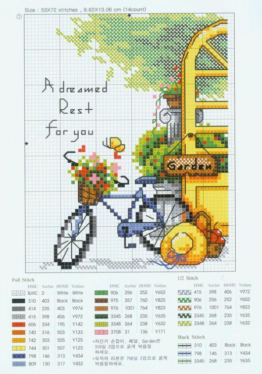 Gallery.ru / Фото #1 - Велосипед 6 - Mila65