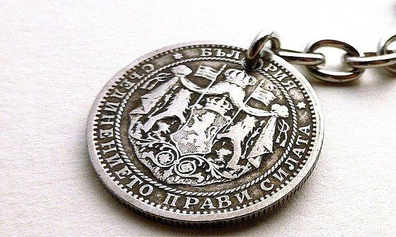 Bulgarian coin charm Purse charm Handbag charm Coin