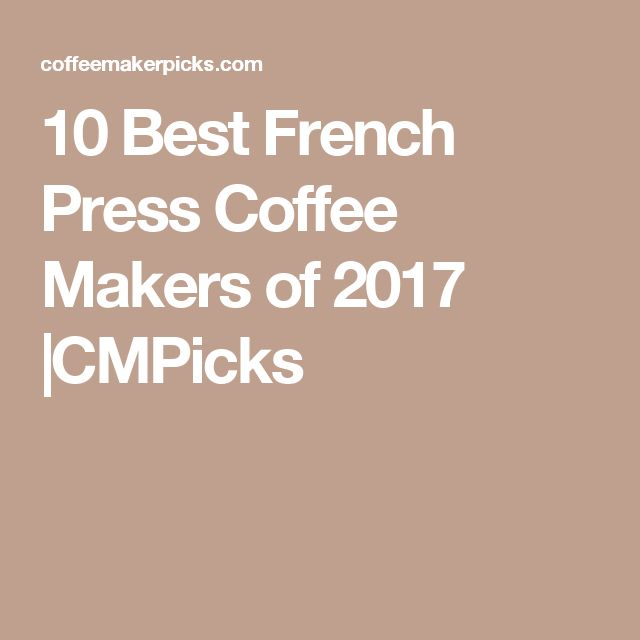 10 Best French Press Coffee Makers of 2017 |CMPicks