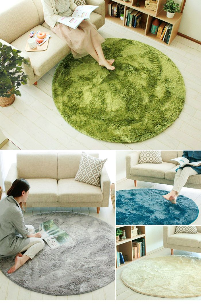 ラグ カーペット 敷物 絨毯 円形 丸型 丸 ラウンド おしゃれ かわいい 子供部屋