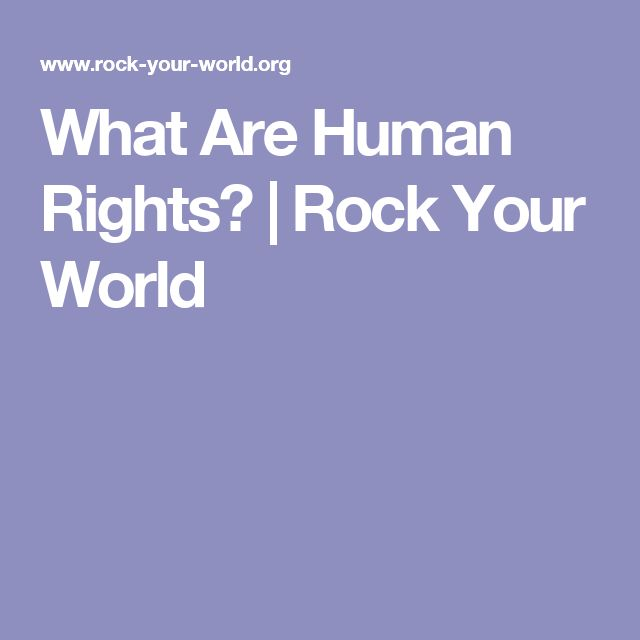 human rights essays on justification and applications