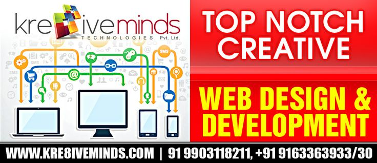 Season's best offer is here and this is just what you always wanted to have! Kre8iveminds Technologies Pvt. Ltd. is offering best and most commercially viable deal on website design and development at a price lesser than your imagination!