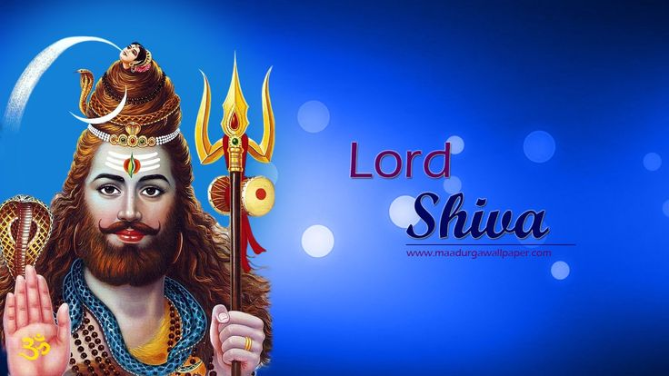 Adorable Shiva Backgrounds Shiva Wallpaper Wallpapers
