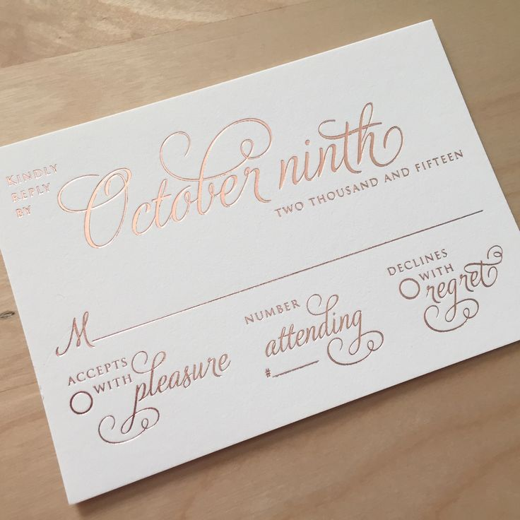 creative wording for rehearsal dinner invitations%0A RSVP Response Card Wording