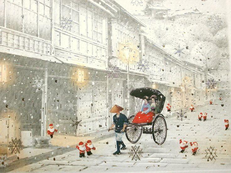 Merry Christmas in Japan  Merry Christmas in Japan www.ebay.com/itm/Japanese-Christmas-Card-Mini-Santas-And-...